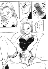 dragon ball hentai galeria dragon ball dbh item