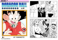 dragon ball z porn comics pic dragon ball doragon bulma redirect