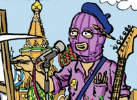 cartoon pussy comic jeffrey lewis asks would pussy riot cartoon strip inspired jailed russian band