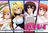 cartoon tits pictures sekirei boobs busty battle vixens huge tits cartoon action ecchi female characters entry
