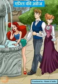 comic porn sex disney princess ariel chudai gand