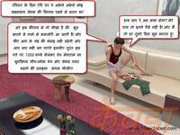 Hindi images - page 5