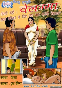 comics porn full velamma hindi coverpage indian porn toon