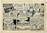 comix cartoon sex merchant graphics soviet mvc