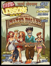 farm lesson comic porn farm lessons prequel