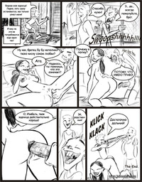 farm lesson comic porn pictures farm lessons jab pdf