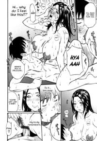 Sex train girls naked