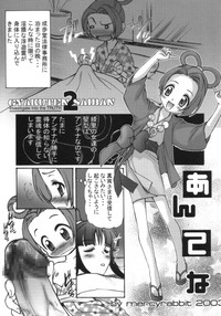 hentai comic strip hentai comic free totoro shouso strip page pages imagepage