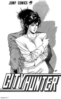 my hot ass neighbor manga compressed onr manga city hunter