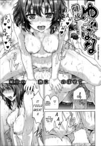 my hot ass neighbor manga allimg english read flower hot spring original hentai manga