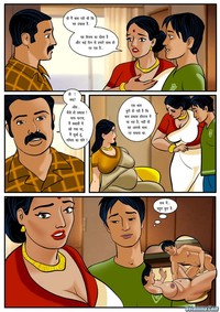 my hot ass neighbor sex comics indian comics velamma episode fucking sisters husbund comix