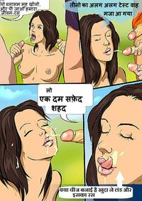 porn pic comic media original lift car porn comic hindi adult flower dishes sexo selena gomez