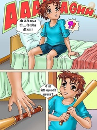 sex adult toons knock door hindi comic story