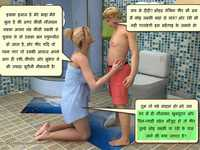 sex and porn comics media original singing practice didi porn comic hindi adult female genitalia xxx love miley cyrus